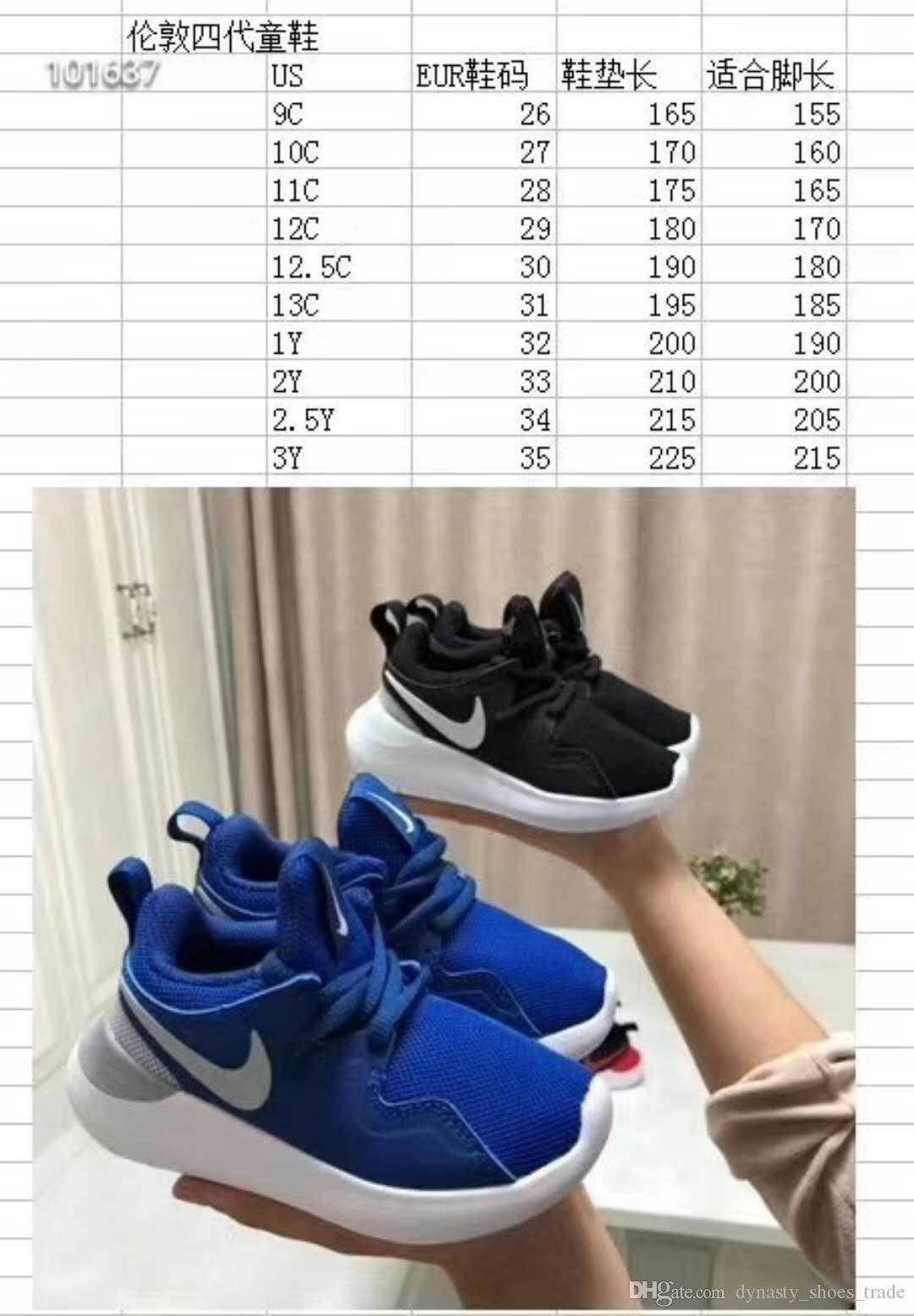 2018 New Air More Uptempo EU City Pack UK London Men Women Kids Basketball  Shoes Air More Uptempo EU City Pack France Youth Big Boy Sneakers Cheap Kids  ... 3a8c8c7c16