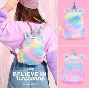 a602ddaa1446b Laser Plush Colorful Unicorn Backpack Women Cute Mini Cartoon Shoulder Bag  Children Girls Travel School Outdoor Knapsack AAA1705 Cheap Backpacks  Laptop ...