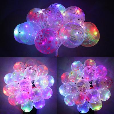 50pcs / Lot Wedding Balloons Printing Balls Party Gift Valentine's Day Christmas Decoration Love Heart Shaped Decor Printed Decorative