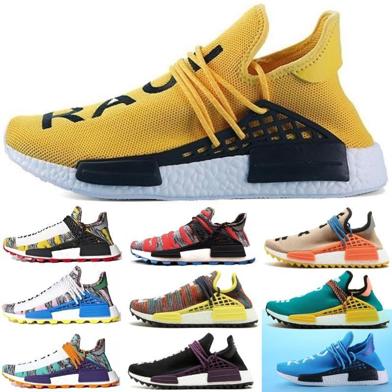 84f19992b 2019 Human Race Trail Running Shoes Sneaker Cream Core Black Nerd ...