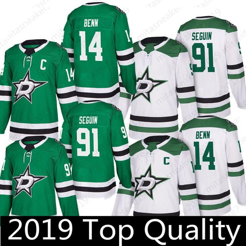 2a940774f 2019 Dallas Stars Jersey Men s  14 Jamie Benn 91 Tyler Seguin Hockey ...