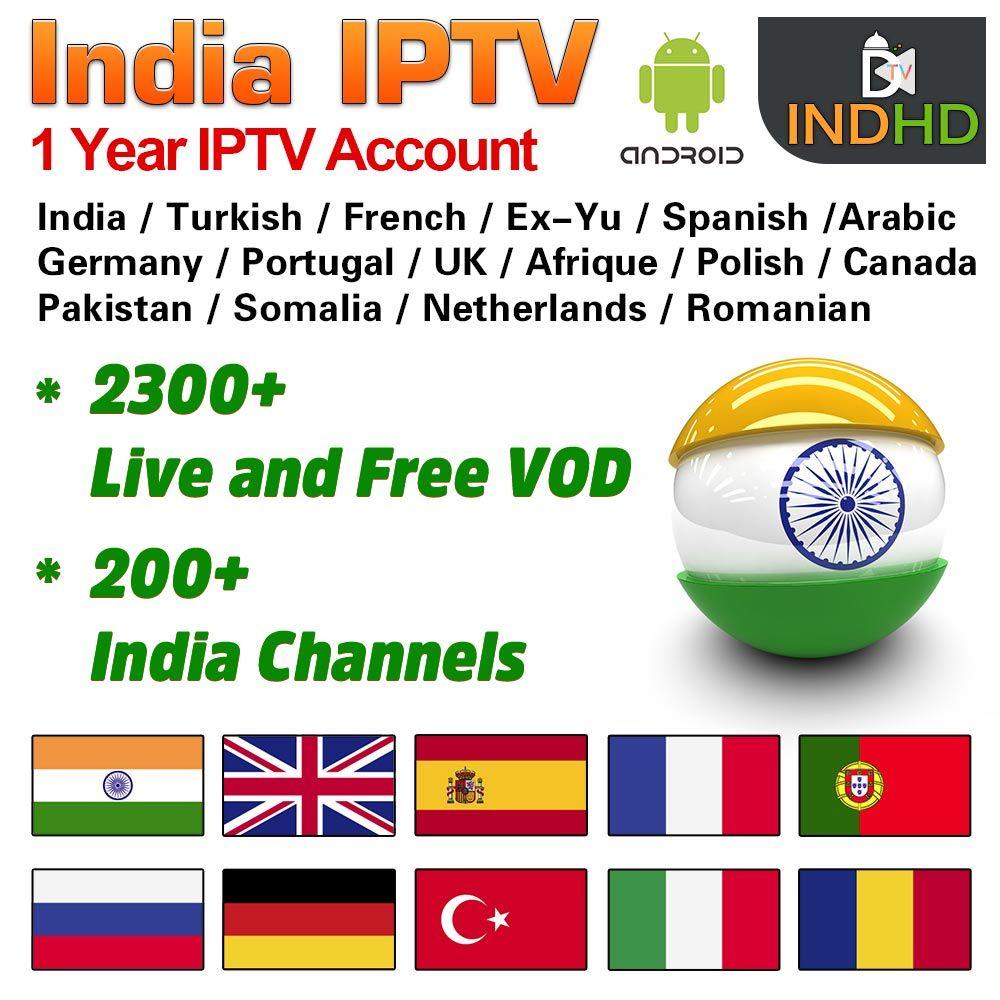 IPTV India Pakistan Turkey Arabic IP TV EX-YU Italy IPTV Turkish Italia  India IP TV Canada IPTV Code For Android Device Free Test