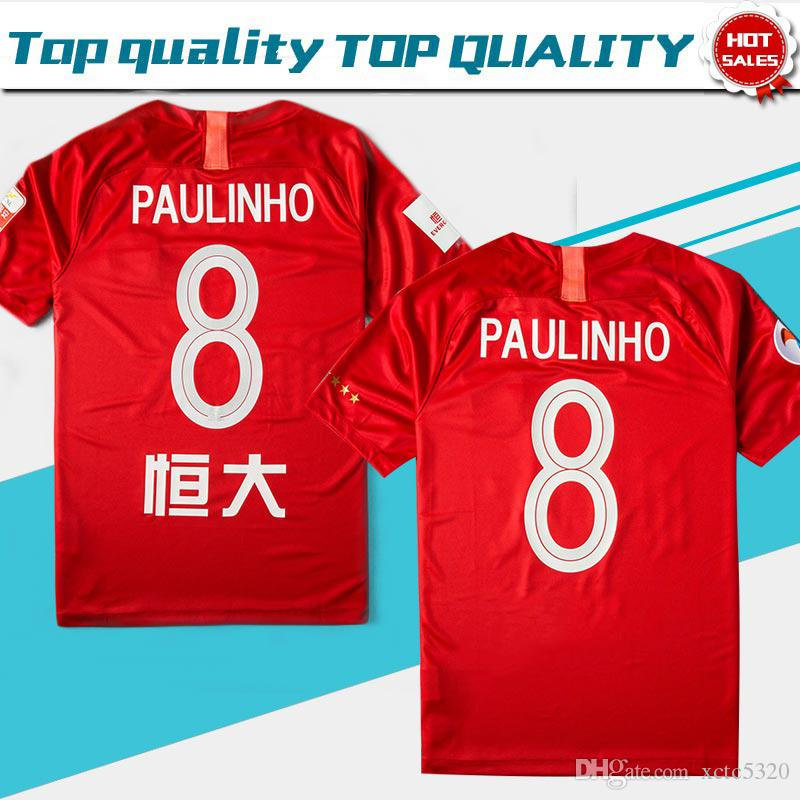 Maillots de football rouge GuangZhou Evergrande domicile 2019 # 8 PAULINHO  Maillot de football GuangZhou Evergrande Taobao # 9 Uniforme de football