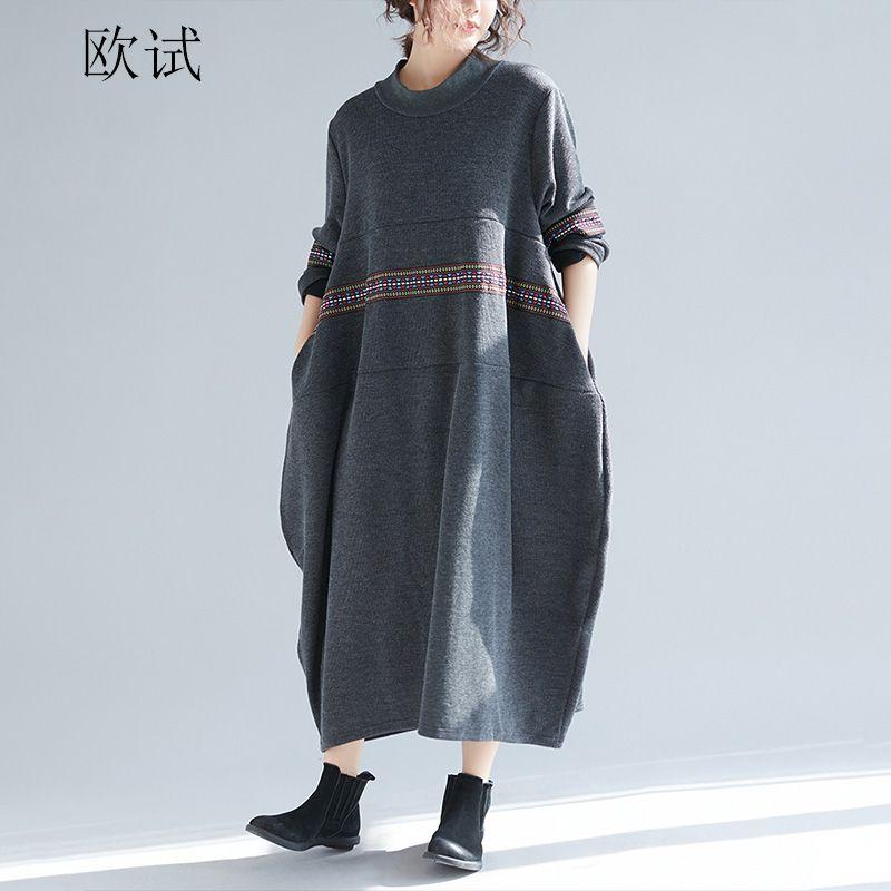 94c0f77c6cb96 Women Knitted Sweater Dress Long Sleeve Art Striped Autumn Winter Plus Size  Long Dresses Casual Loose Oversized Dress 5XL 2018 Dress Style Formal  Evening ...