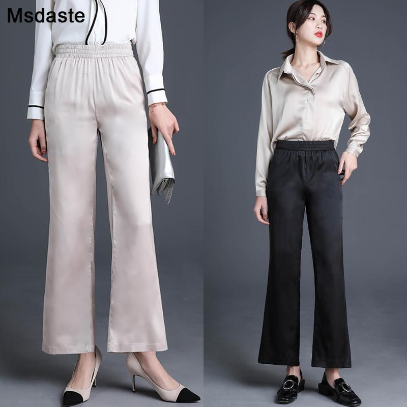 2020 Spring Fashion Wide Leg Pants for Women New Elastic Waist Comfortable Straight Soft Female Trousers Ladies Pants Lady Pant