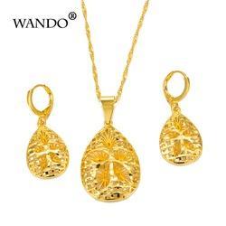WANDO Ethiopian Bride Bangle for Women Gold Color Wholesale Dubai Bracelet African Arab Jewelry Fancy Gift B150