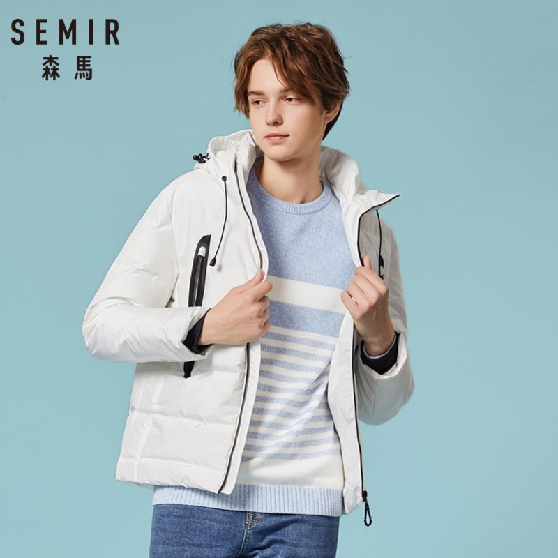 66e102005f SEMIR Men Quilted Lightweight Hooded Down Jacket with Zip Puffer Jacket  with Drawstring Hood Side Pocket Ribbing at Cuff