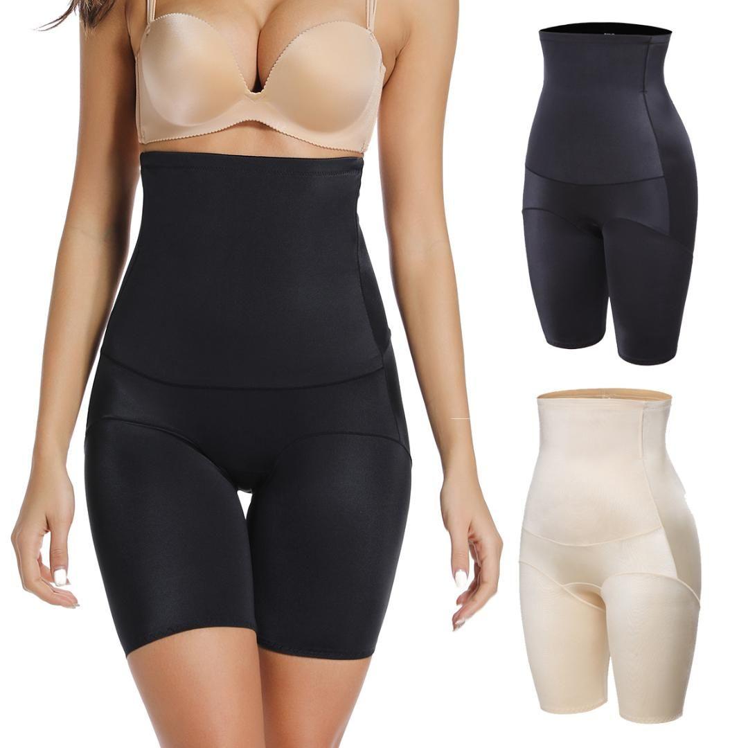 a1cf63efaf23 Pantalón corto para mujer Bajo vestido Control firme Bragas Bragas de  cintura alta Anti rozaduras Boyshorts Adelgazamiento para el cuerpo  Talladora ...