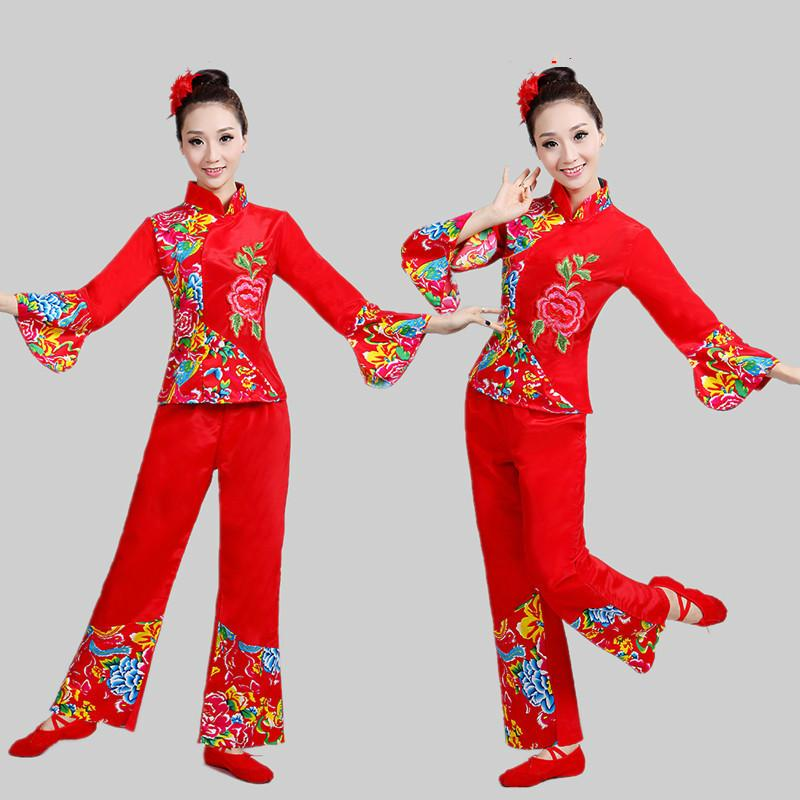 a5590894100f 2019 Traditional Chinese Folk Dance Costume For Woman Yangko Dress ...