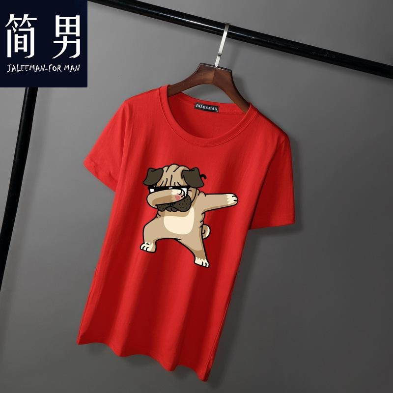 b2032902 Jalee Ma New Arrivals Fashion Dancing Dog Printed T-shirt Men's Dogs Animal  T Shirt Summer High Quality Hipster Tee Tops Men 5xl