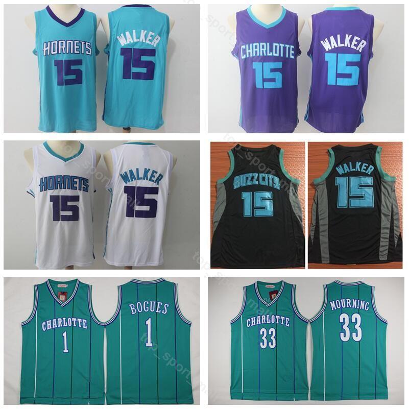 33ec59505 2019 Charlotte Basketball Hornets Jersey Men 15 Kemba Walker 1 Tyrone Muggsy  Bogues 2 Larry Johnson 33 Alonzo Mourning City Edition Uniform From ...
