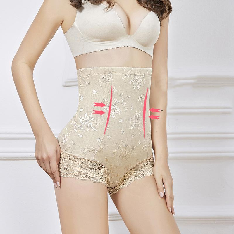 29769e087 2019 High Waisted Belly Waist Hip Pure Cotton Crotch Underwear Slimming  Stomach Plastic Body Pants Breathable Body Shaper From Crutchline