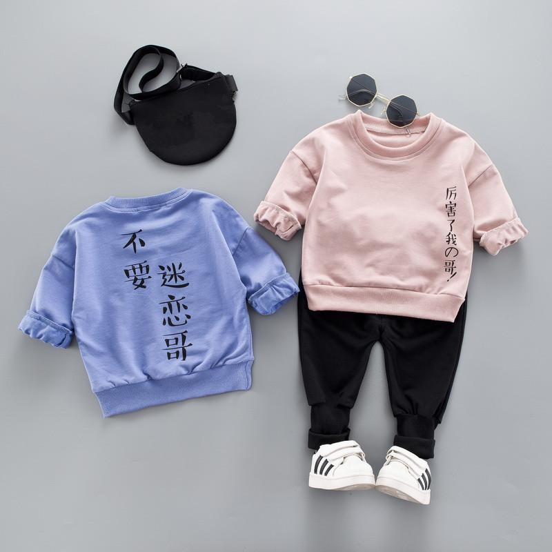 0-4 years High quality boy girl clothing set 2019 new spring avtive letter kid suit children baby clothing T-shirt+pant 2pcs