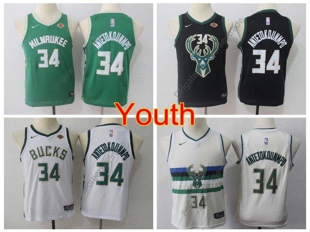 super popular bb3f2 34109 2019 Boys Milwaukee #34 Bucks Giannis Antetokounmpo Kids Basketball Jerseys  Youth Giannis Antetokounmpo Green Black White Stitched S-XL