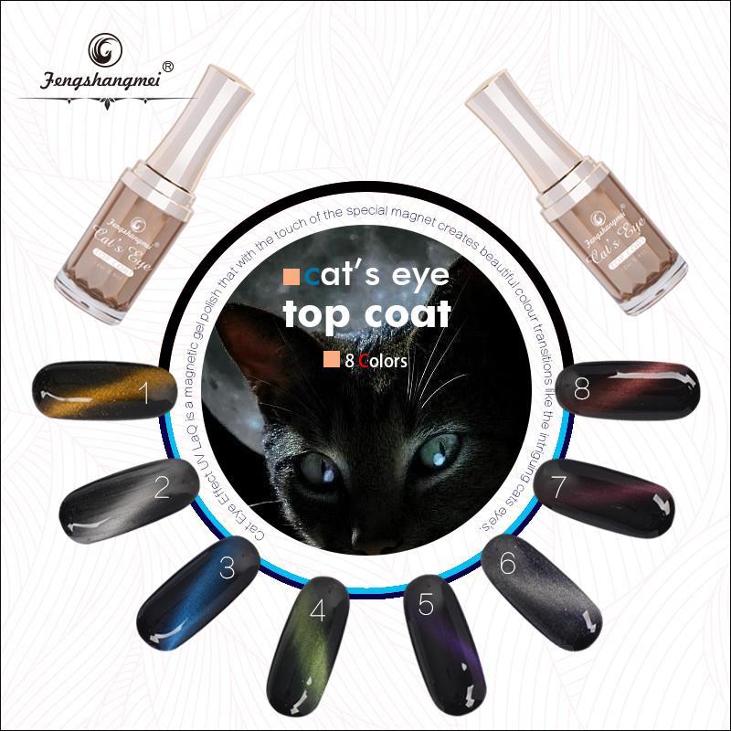 3d Cat Eye Nail Polish Magnetic Aurora Series Magic Stick Gradient 10ml Varnish Nail Art Lucky Lacquer Semi Permanent Beauty & Health