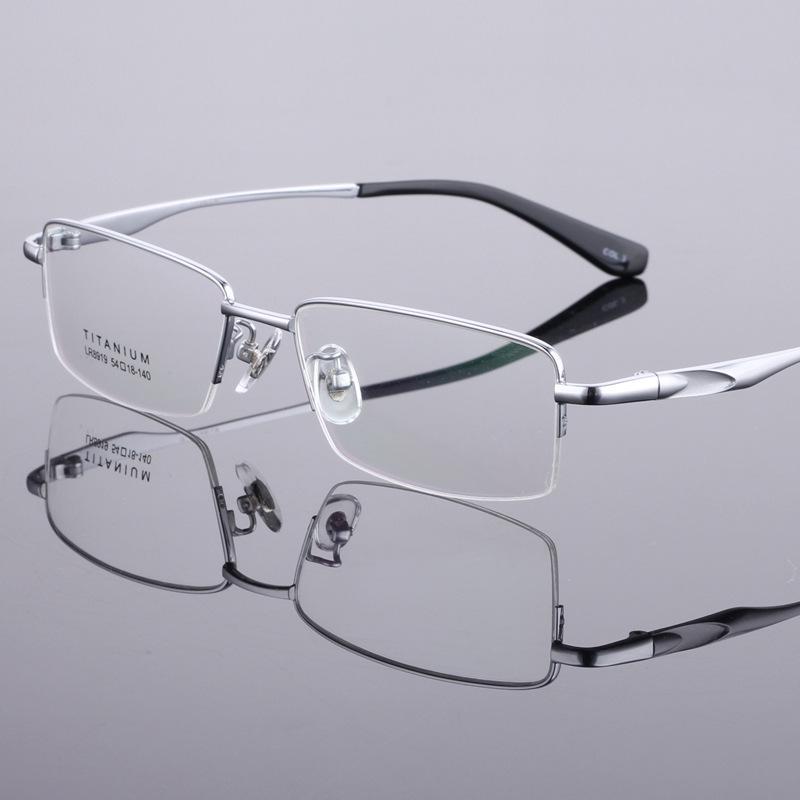 309c4299c8 Coyee New Design 100% Pure Titanium Full Rim Brand Eyeglasses Men ...