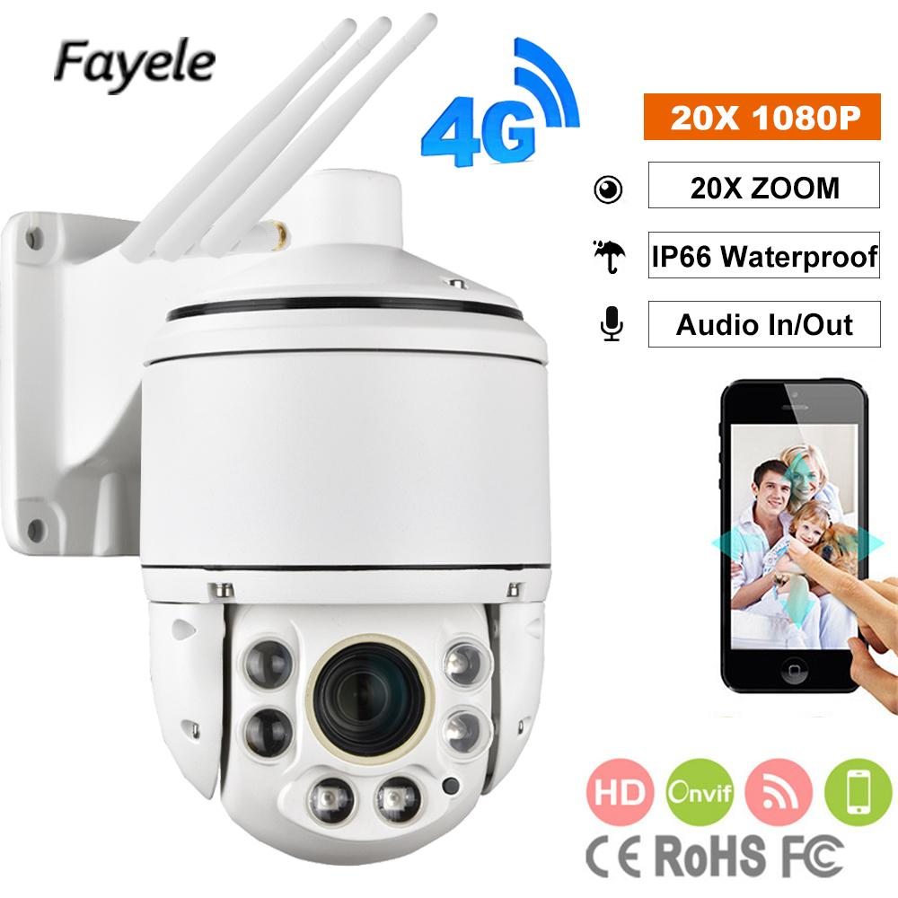 1080P 3G 4G Security Camera Wireless 2MP SIM Card Wifi Outdoor PTZ HD IP  Camera IR 100M 20X Zoom LTE P2P Mobile Phone View Farm