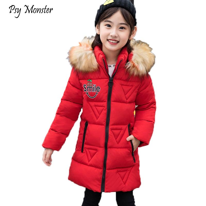 b3b3e7f5d6c0 Winter New Children S Coats Girls Long Thickening Warm Jackets Big ...
