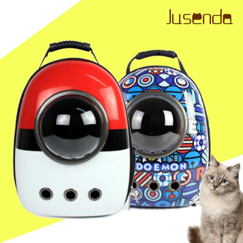 66fff192fa7 2019 Space Capsule Astronaut Pet Cat Backpack Bubble Window For Kitty Puppy  Chihuahua Small Dog Carrier Crate Outdoor Travel Bag Cave D19011201 From ...
