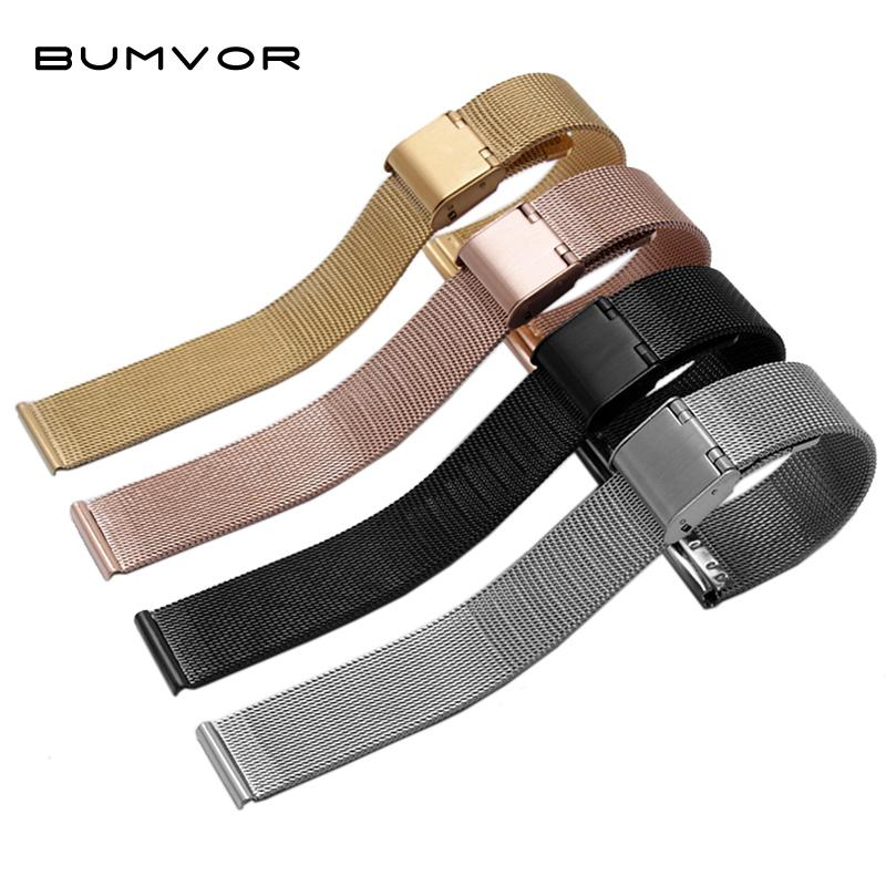 12 14 16mm 18mm 20mm 22mm 24mm Black Silver Gold Rose Gold ultra-thin Stainless Steel milan Mesh Strap Bracelets Watch Band