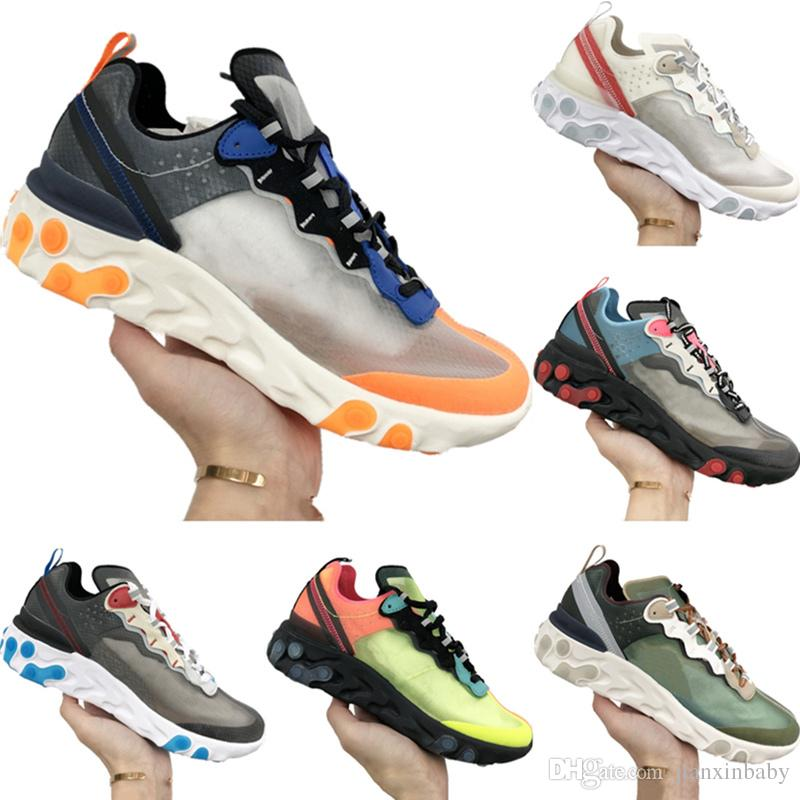 fb798c59906c4 With Box 2019 Epic React Element 87 Undercover Net Yarn Breathable ...