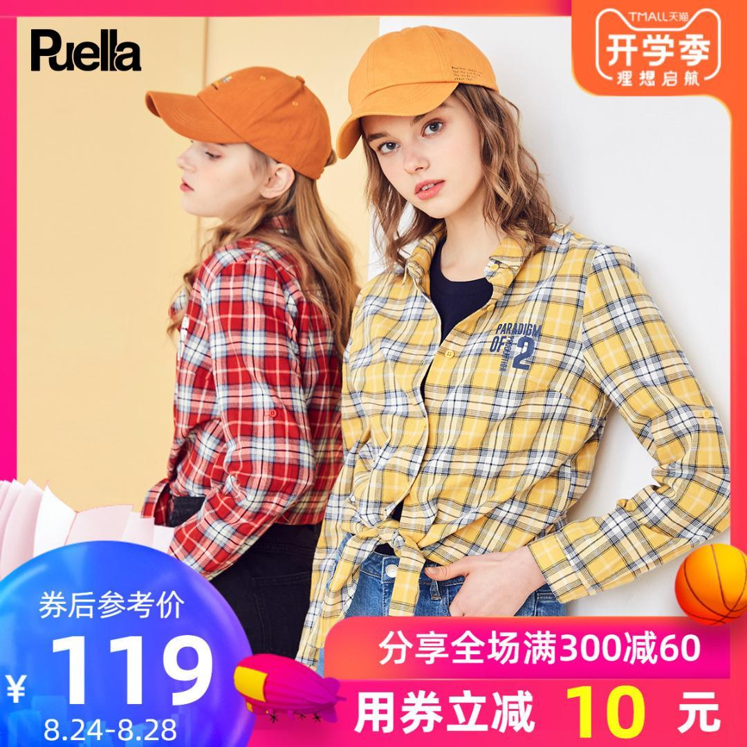 Lattice shirt costume-robe 2019 Xia Kuansong Temps libre Veste manches longues école Lazy Wind Shirt Femme
