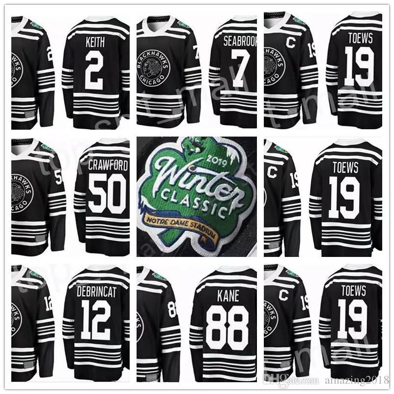 795bfcf61 Hockey Chicago Blackhawks 2 Duncan Keith Jerseys 81 Marian Hoss 7 ...