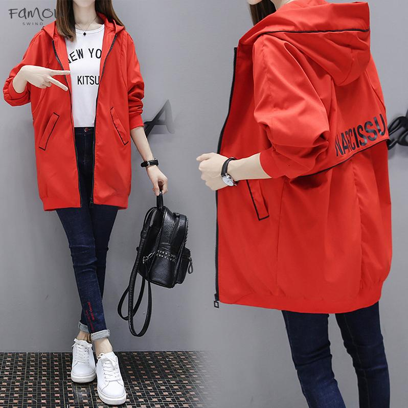 Fashion New Spring Autumn Outerwear Womens Mid Long Basic Coats Female Casual Long Sleeve Hooded Jackets Ns4030