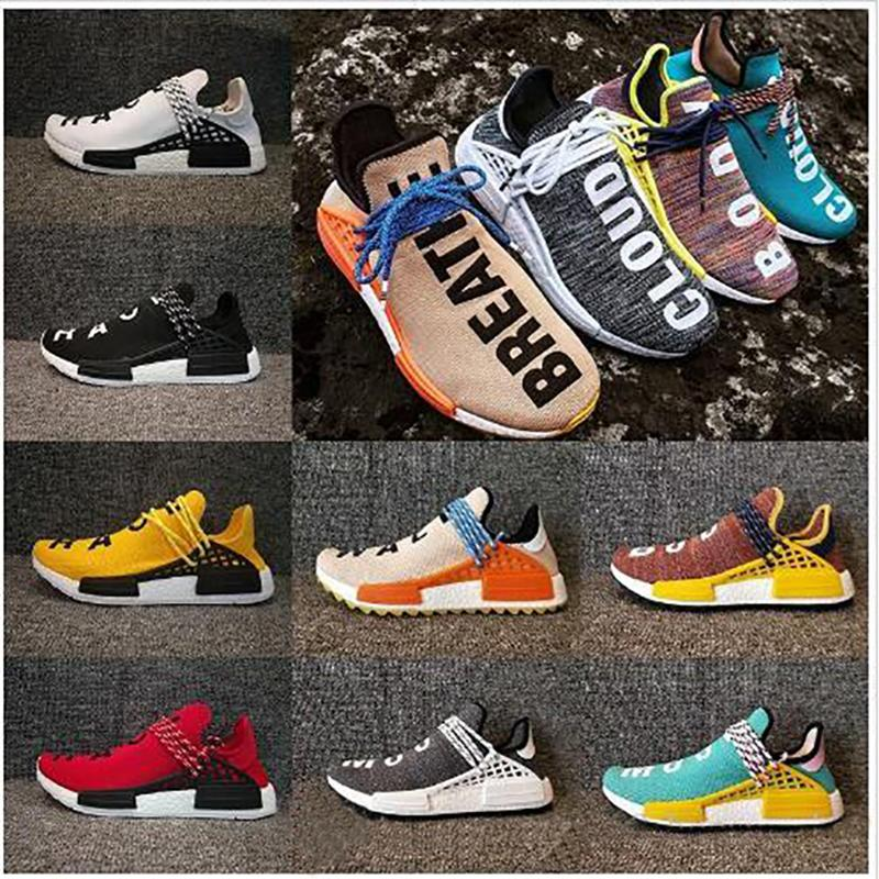best service f662c 2924a NMD Human Race Running Shoes With Box Pharrell Williams Weaving Canvas  Sports Shoes Designers Shoes Men Women Outdoor Sneakers Wholesale