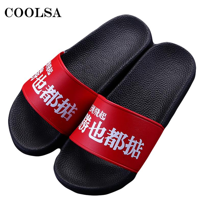Summer Beach Slippers Men Outdoor Flip Flops Bathroom Sandals Flat Soft Thick Bottom Slides Unisex Indoor Slipper Couple Shoes