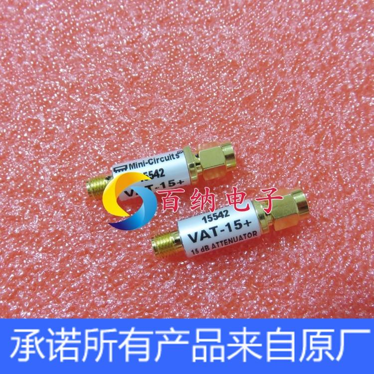 Mini-circuits Vat-15 Dc-6ghz 15db Radio Frequency Coaxial Fixed Attenuator  1w Sma