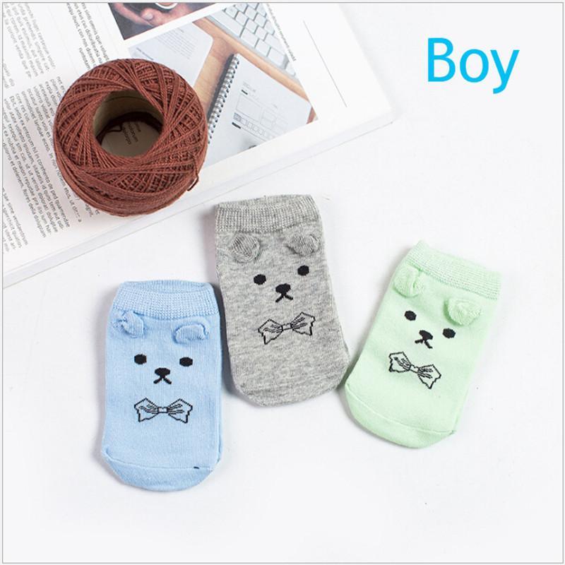 Criança recém-nascida casuais unisex algodão Simulação animal print pares de meias três