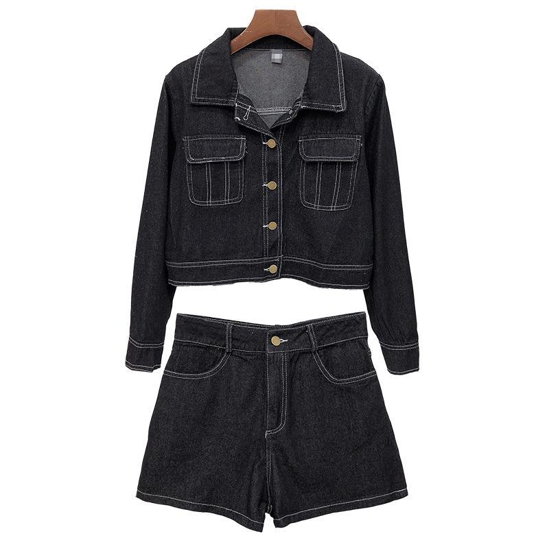 size 40 9712a b53cf PERHAPS U Damen Set Jeans Jeansjacke Shorts aus massivem zweiteiligem Set  Umlegekragen schwarz weiß T0108