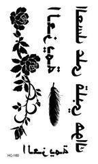 HC1018 Harajuku Waterproof Fake Tatto Arabic Tattoo Letter Design Water Transfer Temporary Tattoos Sticker Body Art Tattoo Decal