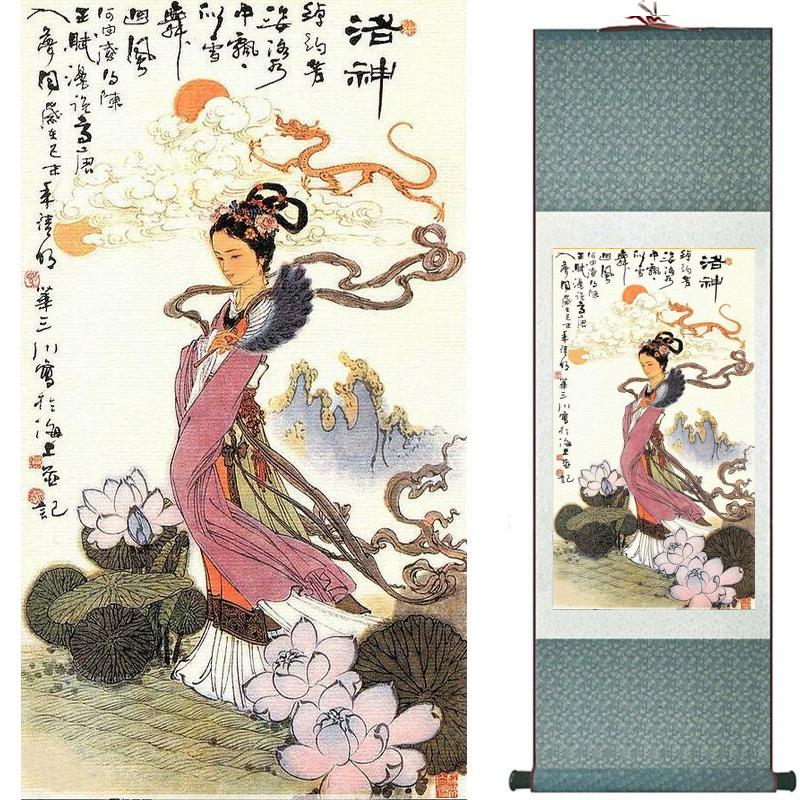 Traditional Chinese Art Painting Silk Scroll Painting Chinese Wash Painting 2019073106