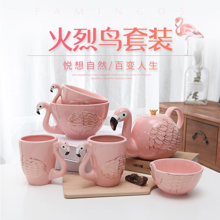 Flamingo Cup Set Wedding Set Gift Box Household Creative Individual Couple Style
