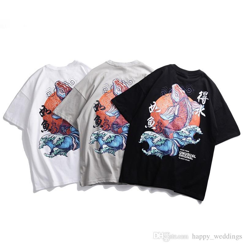 6fe31b6c Men Hip Hop Tshirt Streetwear Retro Chinese Character T Shirt Koi Fish Print  White Tops Tees 2019 Summer Harajuku T Shirt Cotton A T Shirts Fun T Shirts  ...