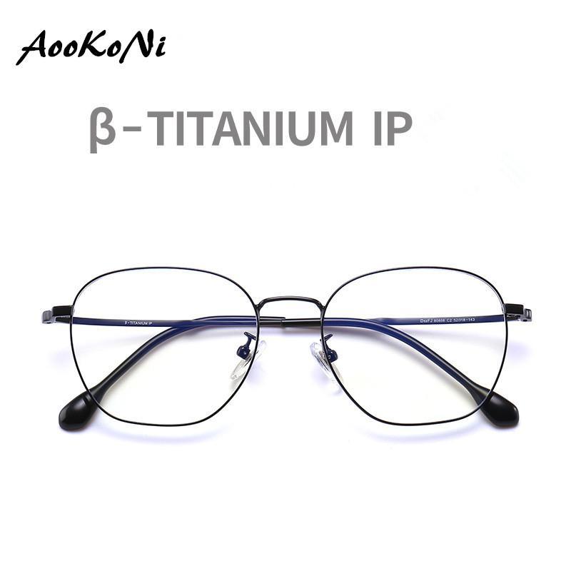 63eb73628 Compre B Titânio Miopia Óculos De Armação Feminina Computador Anti Azul  Espelho Plano Versão Coreana Da Rede De Maré Masculino Vermelho Armações De  Olho De ...