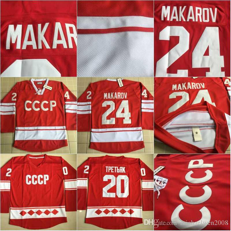 24 Sergei Makarov Jersey 20 Vladislav Tretiak 1980 CCCP Russia Hockey Jersey  Stitched And Embroidery Jersey UK 2019 From Michaelwen2008 ddac3b8cc