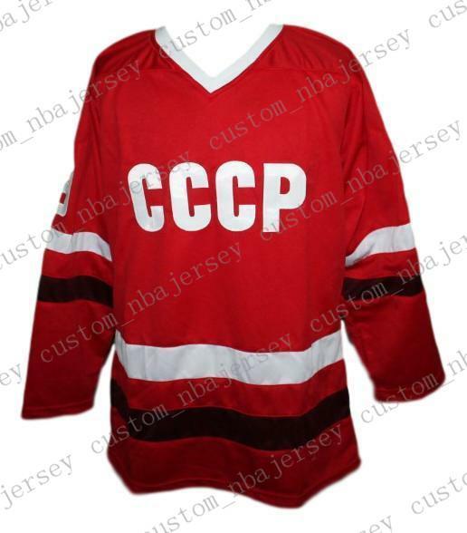 23b4d5a49 cccp hockey jersey 2019 Custom Russia CCCP Retro ...