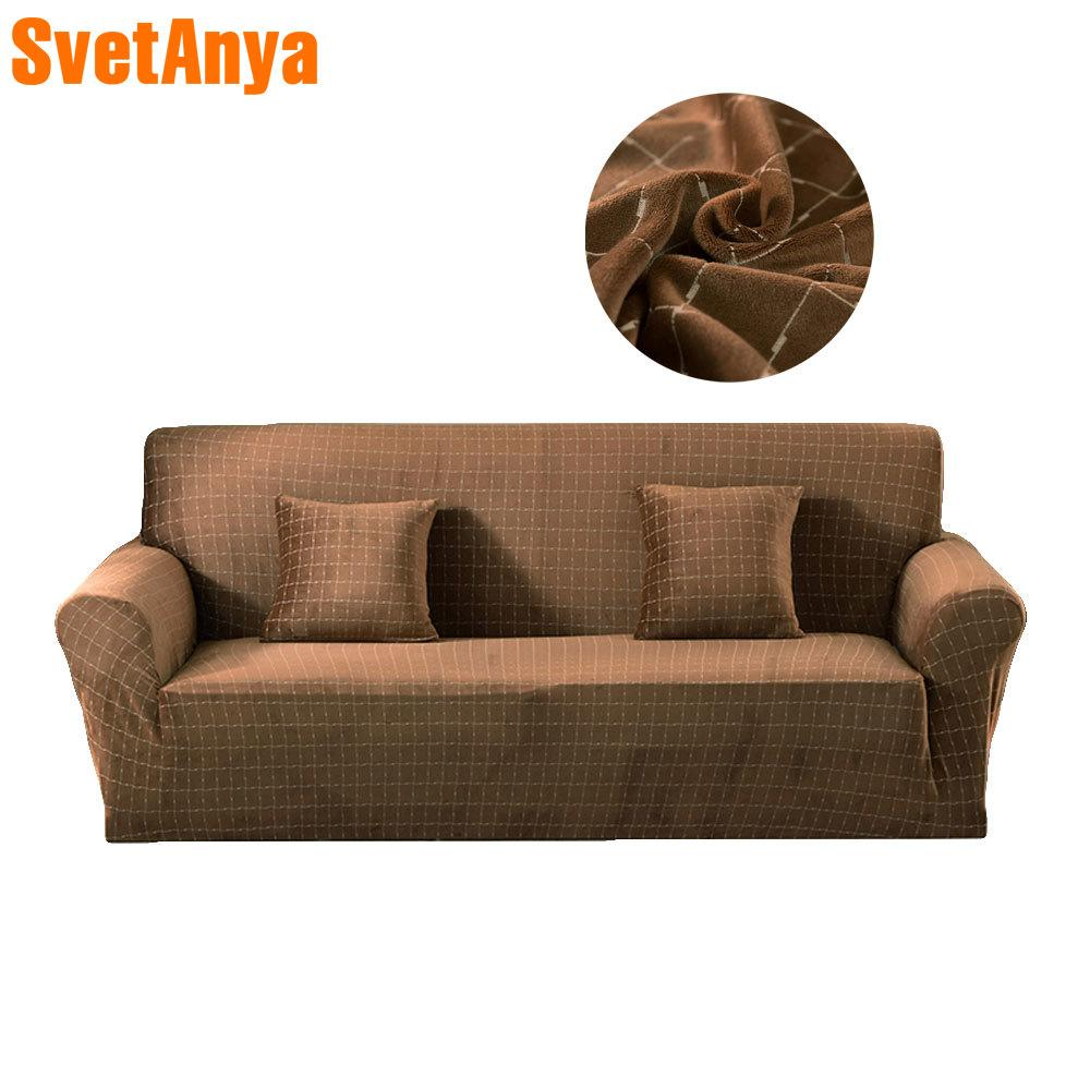 2018 Coffee Solid Stretch Elastic Chair Loveseat Multi Functional ...
