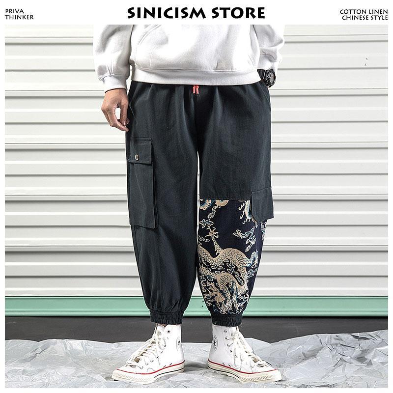 Pants Supply Sinicism Store Men Patchwork Cargo Pants 2018 Mens Dragon Streetwear Harem Pants Male Black Track Pants 5xl Sweatpants Overalls Men's Clothing