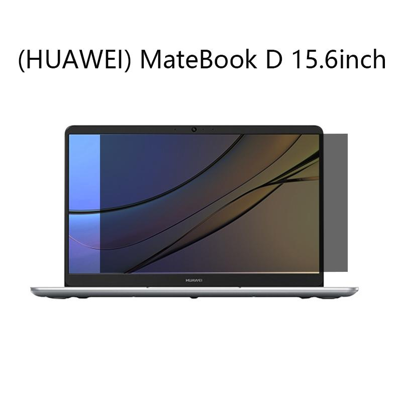 For Huawei matebook D 15 6inch screen size 345mm*194mm laptop Screen  Protector Privacy Anti-Blu-ray protection of vision