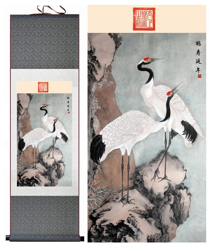Crane Painting Chinese Art Painting Home Office Decoration China Painting