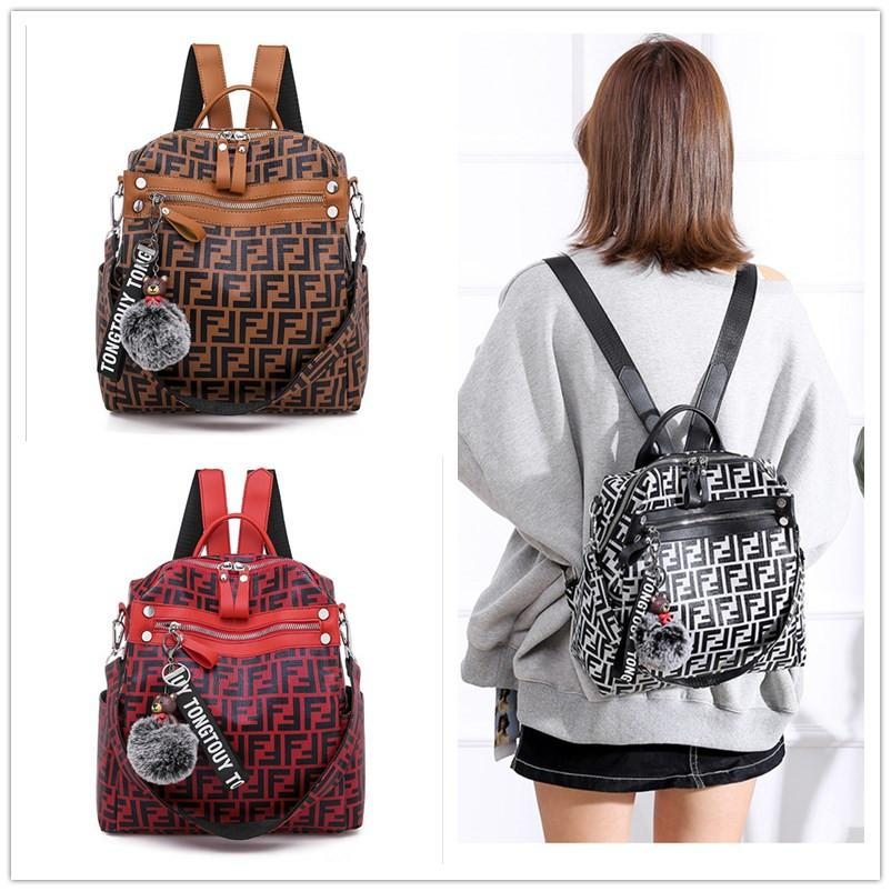 Fashion Backpack Designer Luxury PU Leather Shoulder Bags Teenagers Schoolbags Boys Girls Travel Beach Storage Bag Small Backpacks B7202
