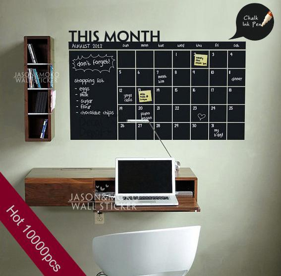 2015 Home Decoration Diy Monthly chalkboard calendar Vinyl Wall Decal Removable Planner wallpaper vinyl Wall Stickers 60*92CM