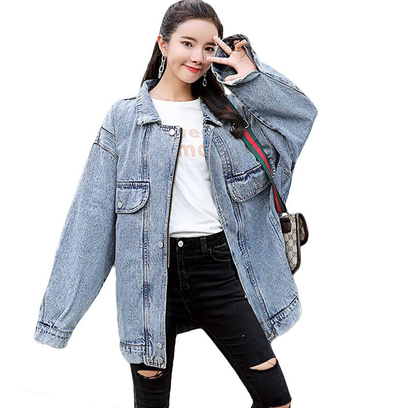 761ddb5728d 2019 Oversized Denim Jacket Spring Jaqueta Jeans Casacos Femininos Women  Coat Denim Jacket Retro Women Blue Jeans Jackets CM1097 Nice Jackets  Straight ...