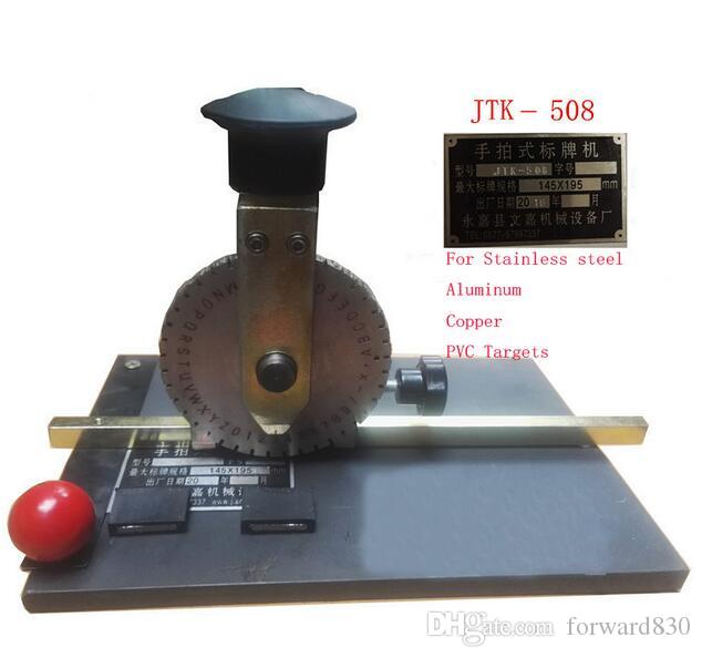 Manual Marking Machine Deboss Embossing Machine Dog Tag Metal Plate Stamping Embosser with 4mm Print wheel