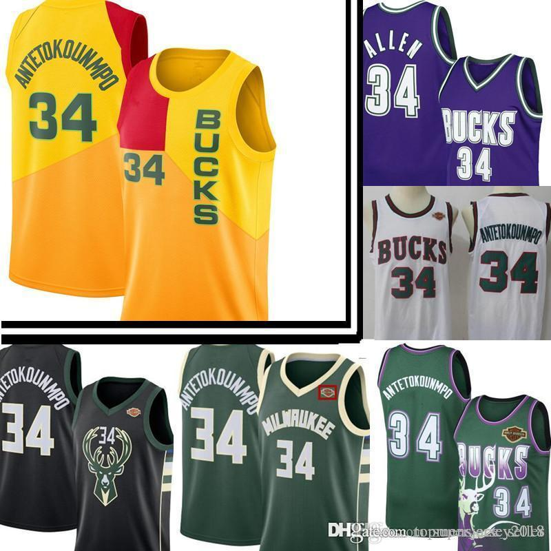 wholesale dealer a2bfd c2e59 New Giannis 34 Antetokounmpo Milwaukee Mens Bucks Jersey Cheap Ray 34 Allen  Basketball Jerseys Free Shipping