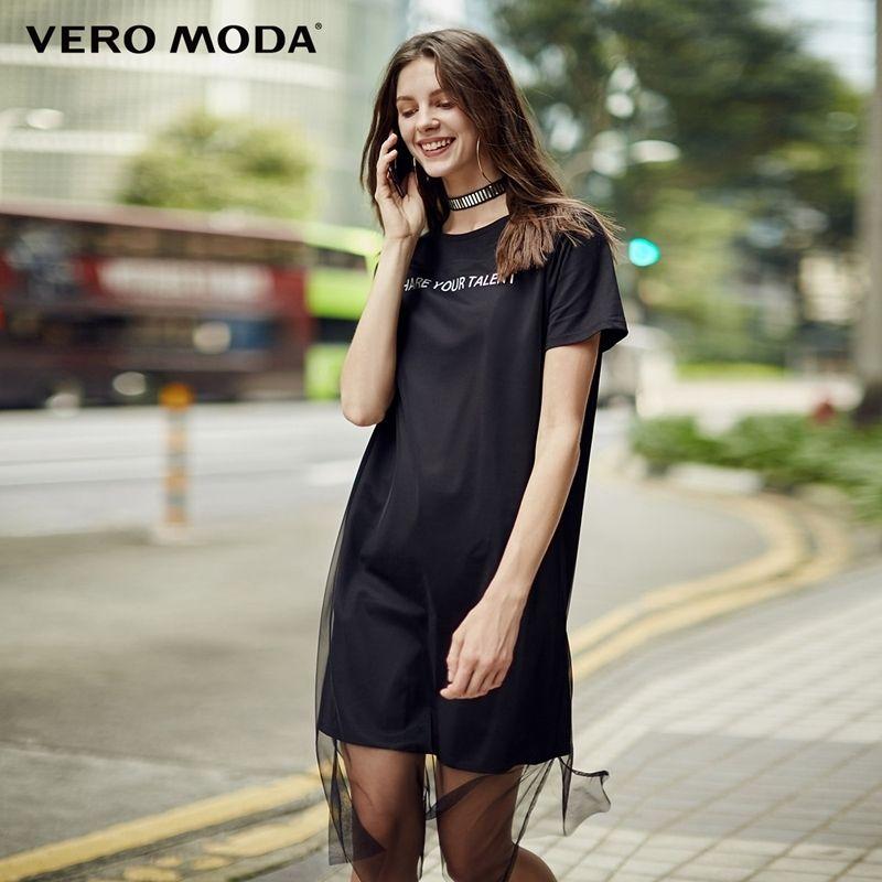 0da6028c128f5 Vero Moda Summer Style Gauze Overlay Knitted Letter Party Summer Dress|318161507  Y19021414 Black Women Clothing Women Black Dress From Junlong02, ...